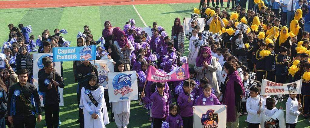 Best school in pakistan